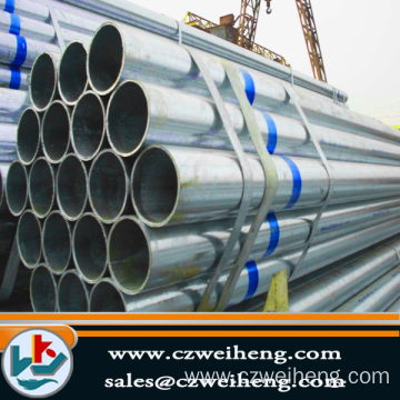 BS 1387 ERW Q345B galvanized steel pipe dn125